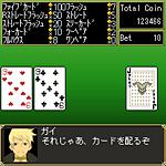 File:ToM-ToWC Poker.jpg