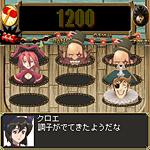 File:ToM-ToWC Game.jpg