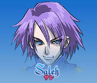 Saleh Portrait