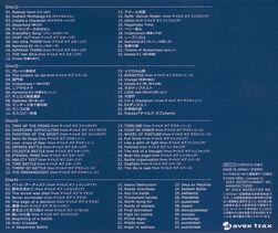 TotW-RM2 OST Back