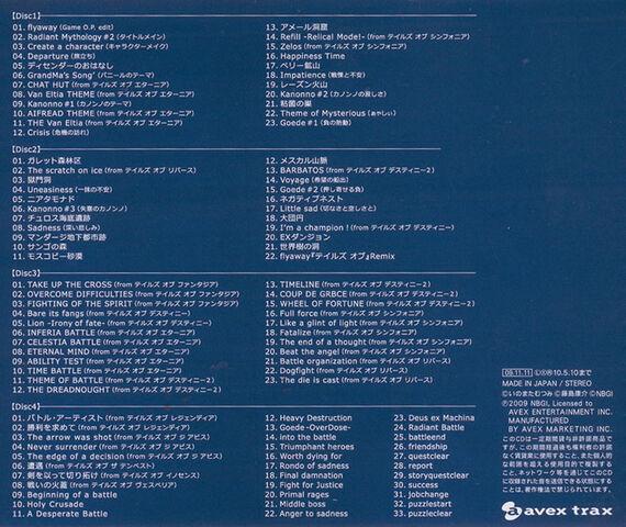 File:TotW-RM2 OST Back.jpg