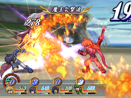 File:Maou Engekiha (ToD PS2).jpg
