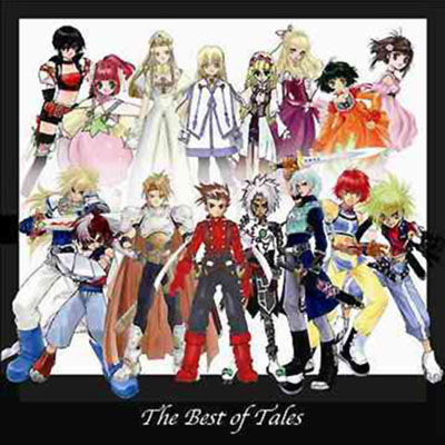 File:The Best of Tales.jpg