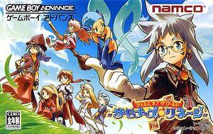 TotW-SL GBA (NTSC-J) game cover