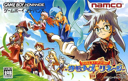 File:TotW-SL GBA (NTSC-J) game cover.jpg