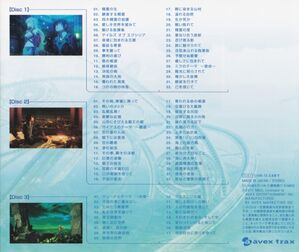 ToX OST Back
