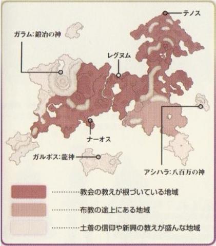 File:Naraka (ToI).png