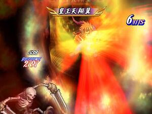 Kouou Tenshouyoku (ToD PS2)