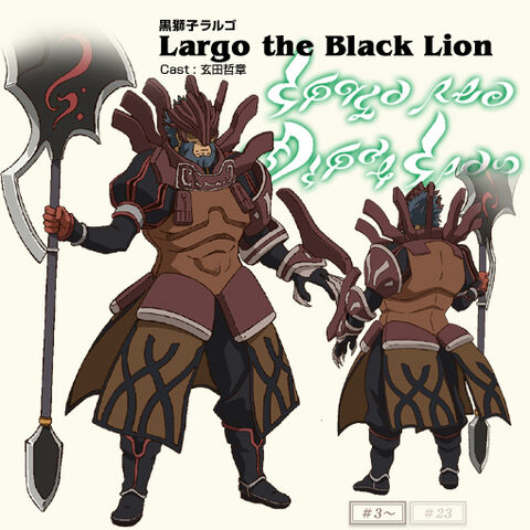 File:Anime Concept Largo 2.jpg