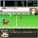 File:ToM-ToWC Horse Race.jpg