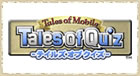 File:Tales of Quiz logo.jpg