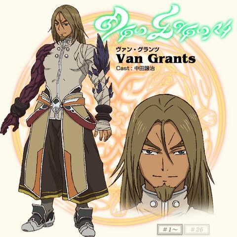 File:Anime Concept Van 2.jpg