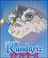 File:Randgriz (tvtropes).png