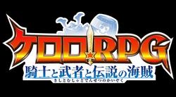 K-RPG Logo