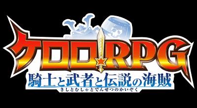 File:K-RPG Logo.png