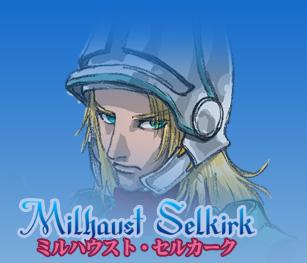 File:Milhaust Portrait.jpg