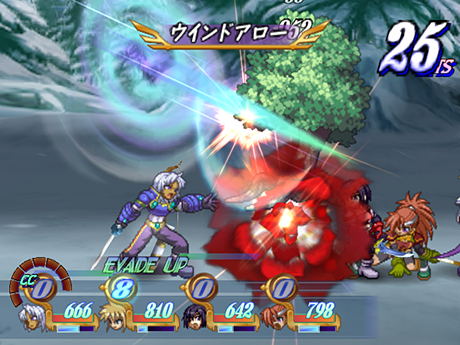 File:Wind Arrow (ToD PS2).jpg
