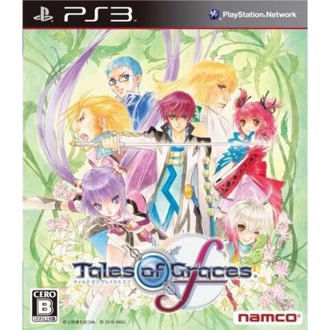 File:ToG-F PS3 (NTSC-J) game cover.jpg