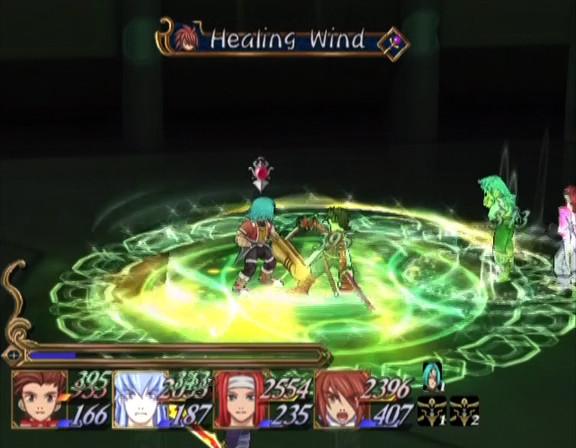 File:Healing Wind (ToS).jpg