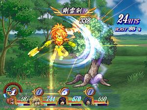 Gouraiken (ToD PS2)