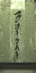 0x05001846