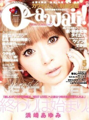 File:Cawaii! - Ayumi Hamasaki.jpg