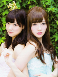 Shiraishi1-141020125H6253