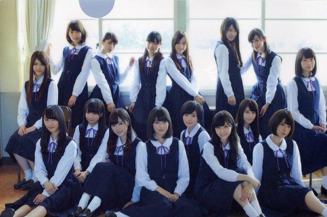 File:Nogizaka46.png