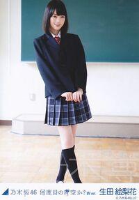 Nogizaka46-d9863ed75d0d9d9b623f6e125575f717