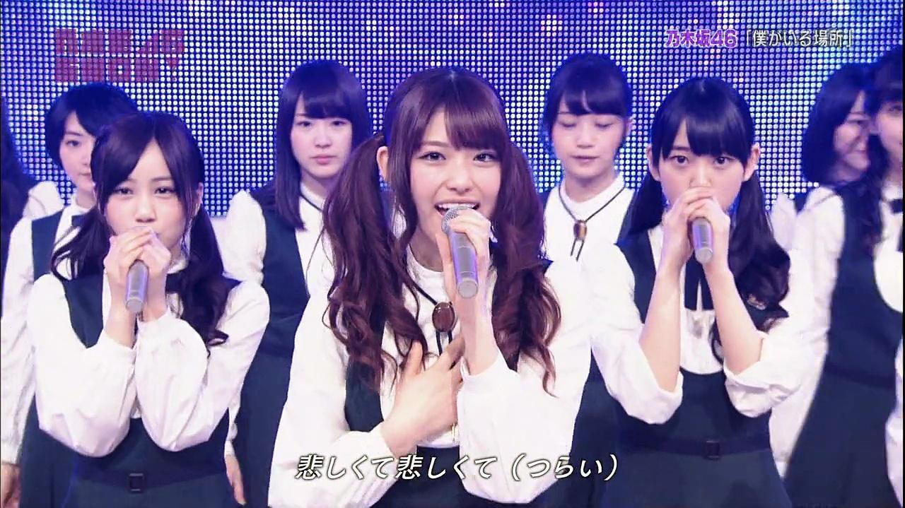 Nogizaka46 SHOW