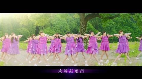 乃木坂46 /太陽敲敲門 (中文字幕完整版)