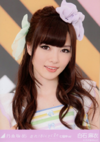 Shiraishi8976543