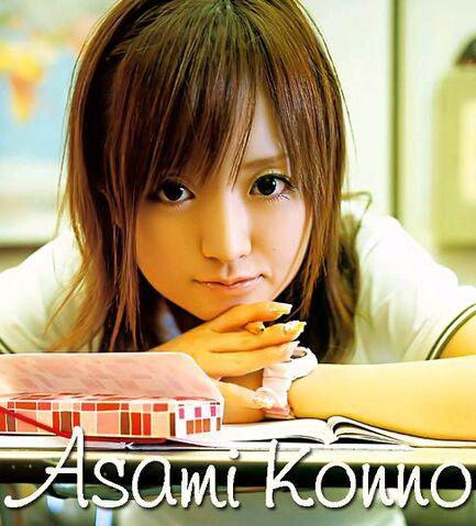 File:Asami Konno.JPG