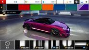 9FF GT9 VMAX Purple
