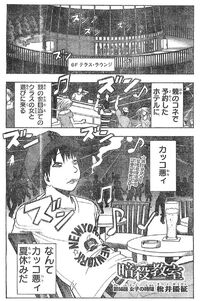 Chapter 066