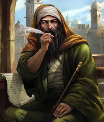 File:ACM Attar of Nishapur.png