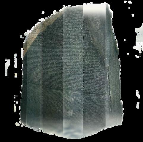 File:ACU Rosetta Stone.png