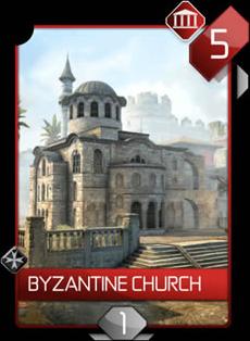 File:ACR Byzantine Church.png