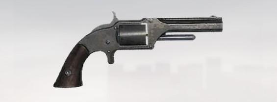 File:ACS Model 1 Revolver.jpg