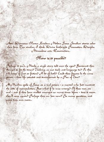 File:Codex P11 v.png