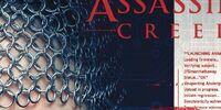 Assassin's Creed: Ересь