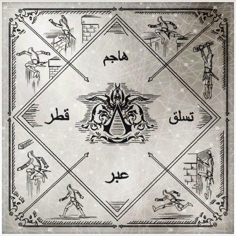 Bestand:Zw-codex-23.png