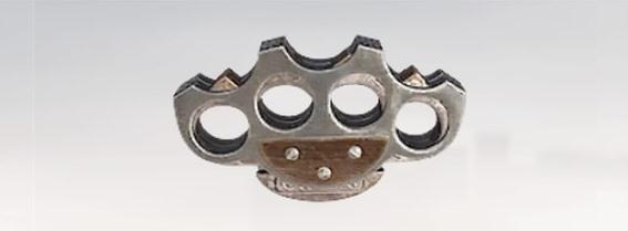 File:ACS Steel Knuckles.jpg