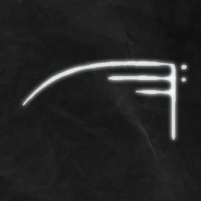 File:ACU Nostradamus Symbol 11.png