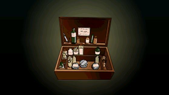 File:ACP Treasure Medicine Chest.png