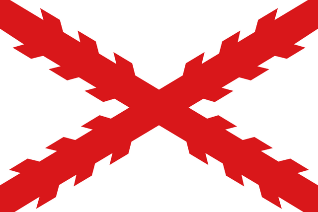 File:Flag of Spanish Empire.png