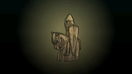 File:ACP Knight.png