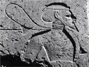 File:AmenhotepIII.png
