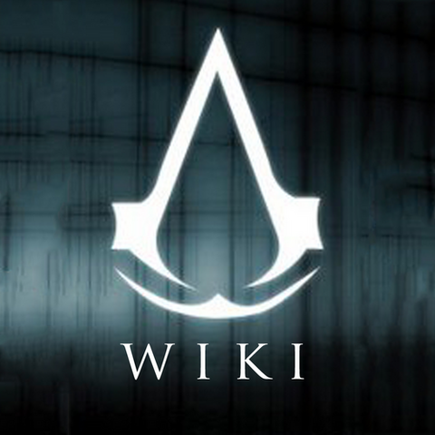 File:Wikisq.png