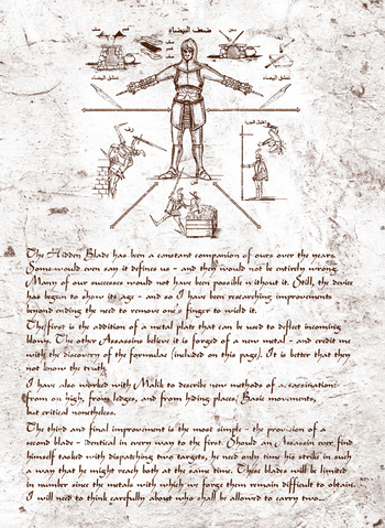 Bestand:Codex P13 v.png
